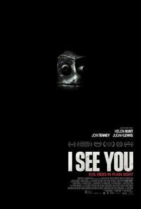 I See You / Виждам те (2019)