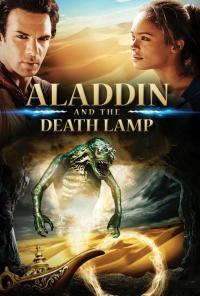 Aladdin and the Death Lamp / Аладин и лампата на смъртта (2012) (BG Audio)