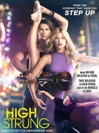 High Strung / В ритъма на мечтите (2016) (BG Audio)