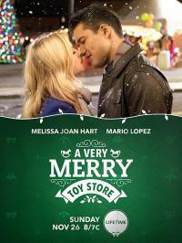 A Very Merry Toy Store / Коледа в света на играчките (2017) (BG Audio)
