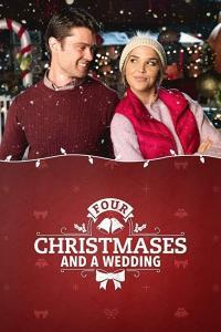Four Christmases and a Wedding / Четири Коледи и една сватба (2017) (BG Audio)