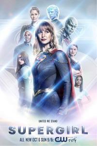 Supergirl / Супергърл - S05E01