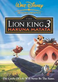 The Lion King 3: Hakuna Matata / Цар лъв 3: Хакуна матата (2004) (BG Audio)