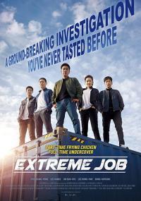 Extreme Job / Екстремна работа (2019)