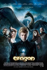 Eragon / Ерагон (2006)