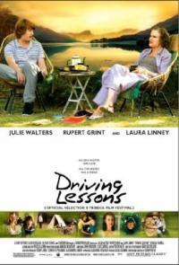 Driving Lessons / Уроци по Кормуване (2006)