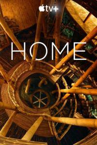Home / Дом - S01E01