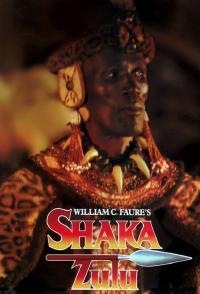 Shaka Zulu / Шака Зулу - S01E08