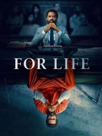 For life / До живот - S01E04