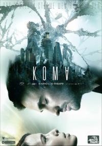 Coma / Кома (2019)
