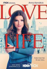 Love Life / Любовен живот - S01E05