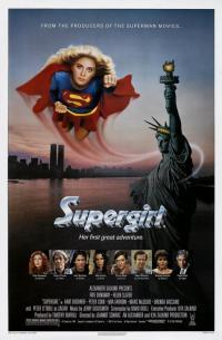 Supergirl / Супергърл (1984)