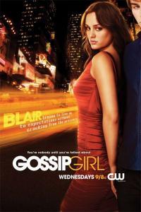 Gossip Girl / Клюкарката - S01E08