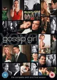 Gossip Girl / Клюкарката - S06E01