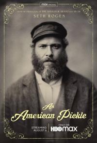 An American Pickle / Американска туршия (2020)