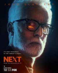 Next / Следващ - S01E01