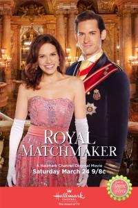 Royal Matchmaker / Кралска сватовница (2018) (BG Audio)