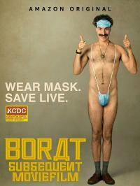 Borat 2 / Борат 2 (2020)