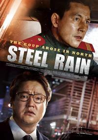 Steel Rain / Стоманен Дъжд (2017)