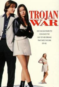 Trojan War / Троянска война (1997) (BG Audio)