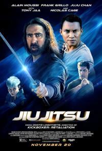 Jiu Jitsu / Джиу-джицу (2020)