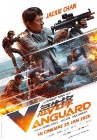 Vanguard / Авангард (2020)