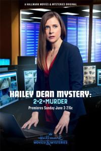 Hailey Dean Mystery: 2 + 2 = Murder / Мистериите на Хейли Дийн: 2+2 = Убийство (2018)