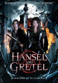 Hansel & Gretel: Warriors of Witchcraft / Хензел и Гретел: Войни на магията (2013) (BG Audio)