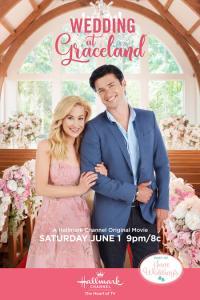 Wedding at Graceland / Сватба в Грейсленд (2019) (BG Audio)