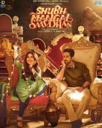 Shubh Mangal Saavdhan / Вдъхновяваща любов (2017)