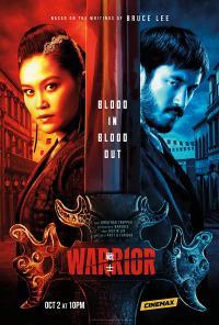 Warrior / Воин - S02E09