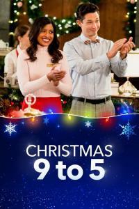 Christmas 9 to 5 / Коледа от 9 до 5 (2019)