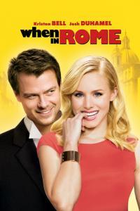 When in Rome / Когато си в Рим (2010) (BG Audio)