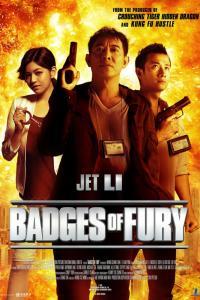 Badges of Fury / Значки на яростта (2013) (BG Audio)