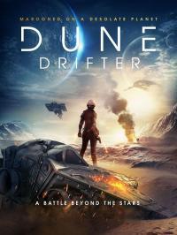 Dune Drifter / Пустинен скитник (2020)