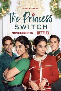 The Princess Switch / Подмяна на принцесата (2018)