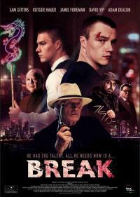 The Break / Прекъсването (2020)