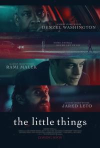 The Little Things / Малките детайли (2021)
