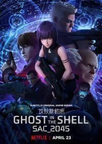 Ghost in the Shell: SAC_2045 / Дух в броня: SAC_2045 - S01E01