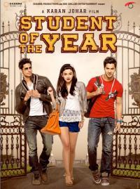 Student of the Year / Първенец на гимназията (2012)