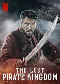 The Lost Pirate Kingdom / Изгубеното Кралство на Пиратите - S01E01