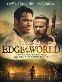 Edge of the World / На край света (2021)