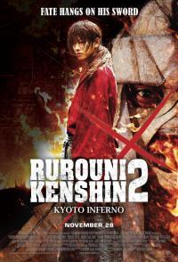 Rurouni Kenshin: Kyoto Inferno / Скитникът Кеншин: Големият пожар в Киото (2014)