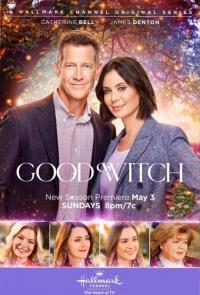 Good Witch / Добрата Вещица - S06E10 - Season Finale