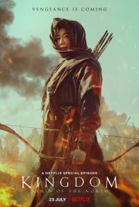 Kingdom: Ashin of the North / Кралство: Ашин от Севера (2021)