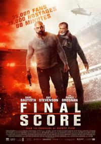 Final Score / Краен Резултат (2018)