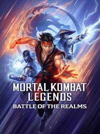 Mortal Kombat Legends: Battle of the Realms / Смъртоносна битка - Легенди: Битка на царствата (2021)