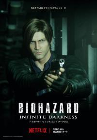 Resident Evil: Infinite Darkness / Заразно Зло: Вечна Тъмнина - S01E02