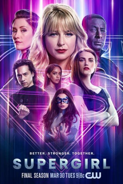 Supergirl / Супергърл - S06E13