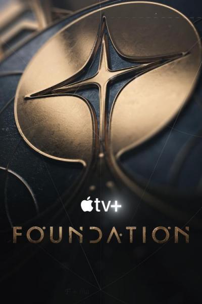 Foundation / Фондацията - S01E03